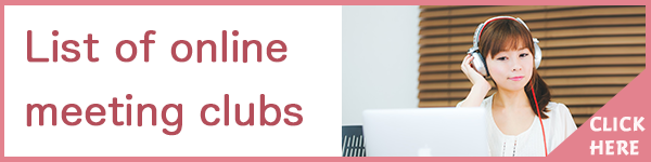 Online meeting clubs